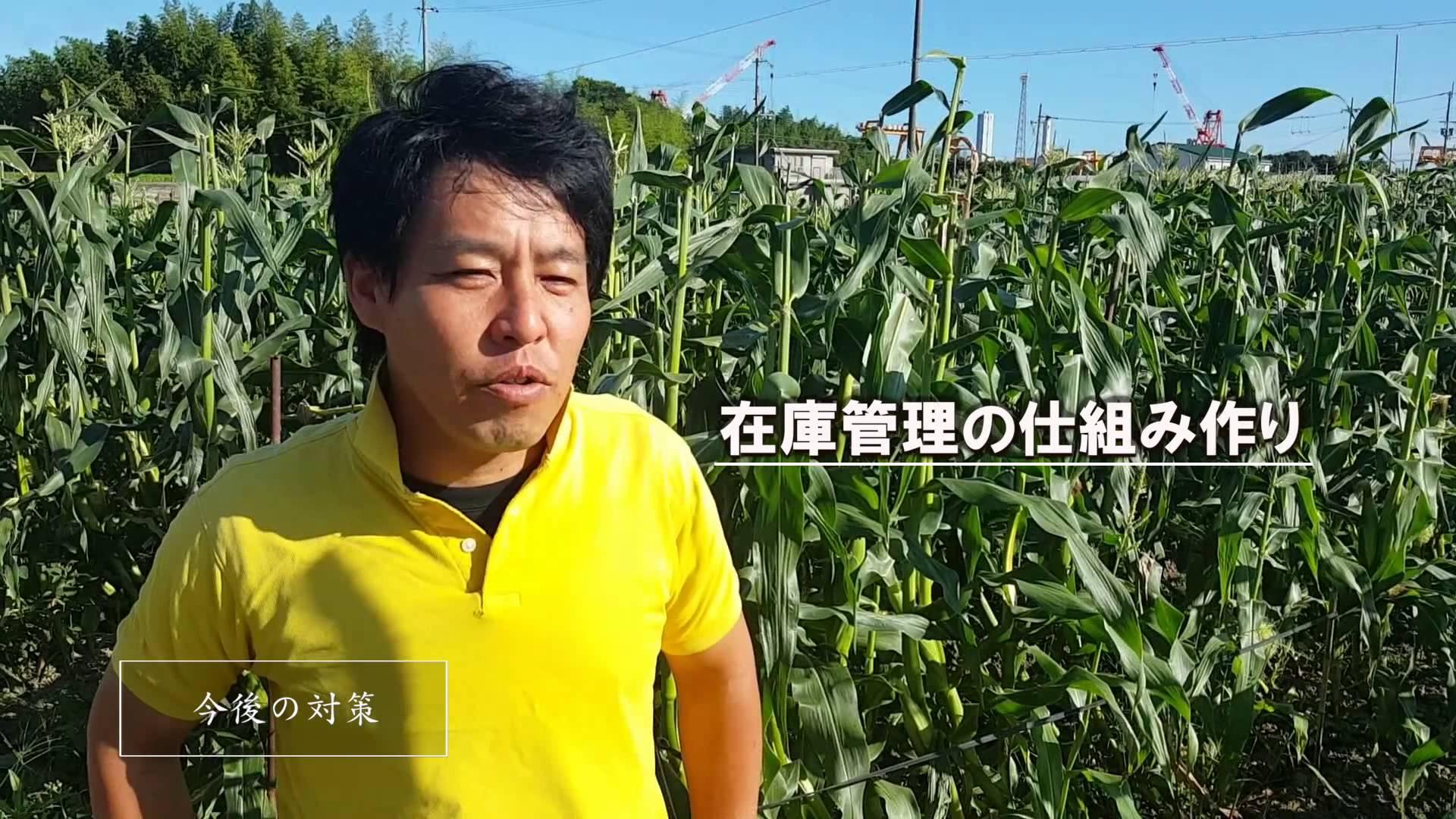 農業のリアルな課題と解決の糸口