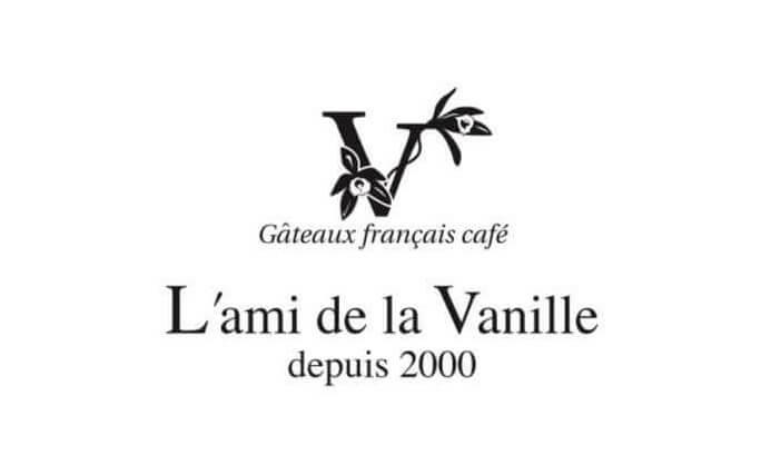 フランス洋菓子・喫茶『ラミ・ドゥ・バニーユ』